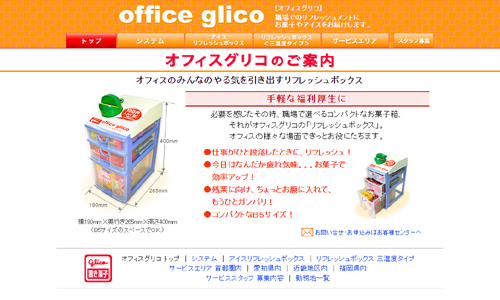 o-glico