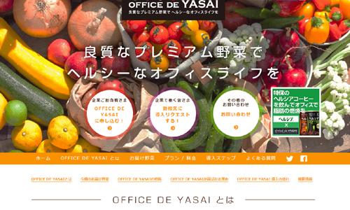 o-yasai