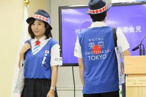 uniform-tokyo