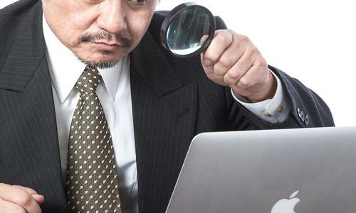 従業員のプライバシー保護