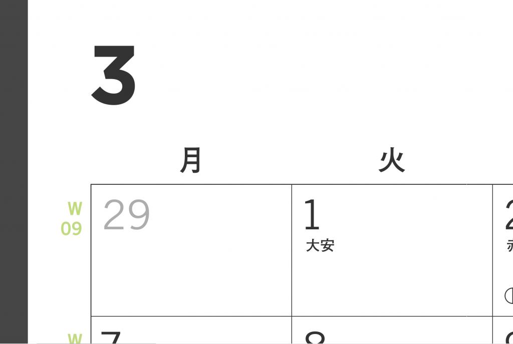 スクリーンショット 2016-03-01 20.25.07