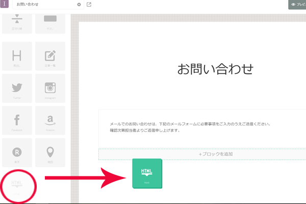 htmlblock01
