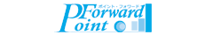 愛知県岡崎市の「経営チームメイト」ポイント・フォワード株式会社
